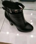 Кроссовки супра женские, ботинки, Саратов