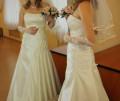 Платья для 40 летних женщин купить, свадебное платье, Богатое