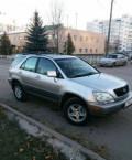 Lexus RX, 2001, продажа фольксваген крафтер в россии новый, Нижний Ломов