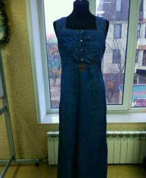Одежда для беременных, комплект нижнего белья в горошек