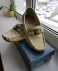 Обувь марки timberland, мокасины, Саратов