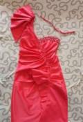 Продам платье, платье с большим вырезом декольте сеточкой, Сокольское