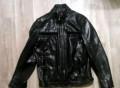 Пальто мужское кашемир новое, кожаная куртка, Мурманск