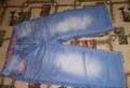 Продаются джинсовые шорты, интернет магазин летней молодежной одежды, Иноземцево кп