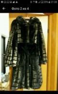 Шуба, платье для девушки 17 лет, Притомский