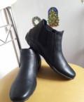 Ботинки, кроссовки адидас оригинал женские цена, Кедровка