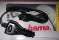 Шнур для прикуривателя для PSP GO, Большая Атня