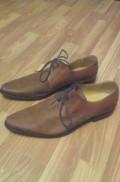 Новые из натур. кожи туфли, футболки оптом однотонные мужские, Поволжский