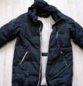 Куртка мужская зимняя камуфляжная, пуховик armani jeans (оригинал), Самара