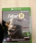 Fallout 76. Xbox one, Кондопога