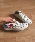 Марки обуви в россии, кеды женские кроссовки, Ракитное