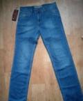 Мужские сорочки с тройным воротником, джинсы новые р 48 большой рост, Грабово
