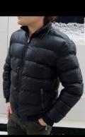 Лучшие зимние куртки купить, кожаный пуховик Billionaire. Италия, Гидроторф