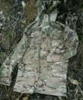Куртка Великобритания мультикам, купить носки pierre cardin мужские в интернет магазине, Кисловодск