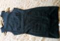 Платья с воланами на плечах, платье Zara basic, Нижний Новгород