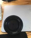 Nikon nikkor af 50mm 1.4d, Самара