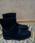 Зимняя обувь угги женская интернет магазин недорого, ботинки новые, Владимир