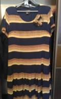 Платье женское размер 52-54, пуховое пальто с капюшоном, Кондоль