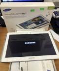 SAMSUNG Galaxy tab 2 10. 1, Екатеринбург