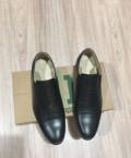 Новые бутсы ярмоленко, туфли, Бондари
