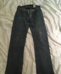 Джинсы Armani Jeans бу, из хлопка и канапли, футболка stone island дешево, Большевик