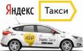 Водитель в Яндекс Такси, Екатеринбург
