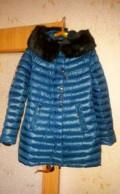 7750 голубой пуховики royal cat, зимняя куртка, Псков