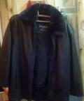 Модные худи мужские, кожаная куртка, Орел