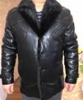 Куртка мужская осенняя из нейлона, куртка кожаная, Краснокумское