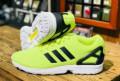 Кроссовки Adidas Originals Torsion Q32980, зимняя мужская обувь купить, Владивосток