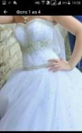 Пуховики консо хвастики, пышное платье с корсетом, Плюсса