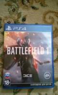 Battlefield 1 для PS4, Южный