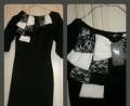 Платье, женская одежда фирмы далида, Уссурийск