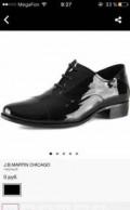Обувь fashion sport, j.B.Martin, Шамхал-Термен