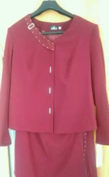 Костюм юбка, магазин женской одежды wildberries