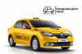 Водитель такси на авто компании, Смоленск