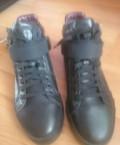 Интернет магазин мужской обуви адидас, кросовки unlimited depr x7, Ростов-на-Дону