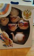 Сервиз чайный, Москва