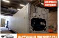 Рефконтейнер 40 Ф без пробега по РФ, Владимир