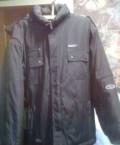 Мужской пуховик с мехом внутри, куртка мужская, Оренбург
