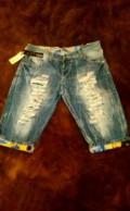Шорты джинсовые (новые), креативные костюмы на новый год для взрослых, Сурск