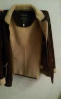 Элитные спортивные костюмы женские интернет магазин, куртка Armani, Евпатория