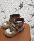 Ботинки Котофей, Суда