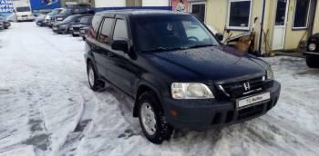 Купить авто с пробегом лифан х50, honda CR-V, 2001