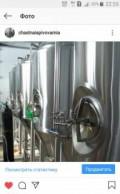 Продам готовый бизнес по Производству пива, Первомайский