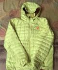 Куртка Adidas, термобельё glissade купить в интернет магазине, Новосергиевка