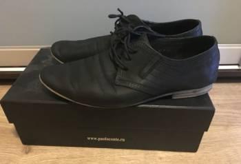 Зимняя мужская обувь respect, туфли Paolo conte