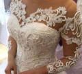 Длинные платья от этро, платье свадебное новое, Судиславль