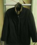 Зимняя куртка, fruit of the loom футболки купить, Москва