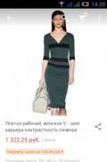 Купить одежду для женщины 55 лет, продам новое платье, Пенза